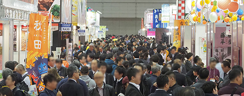 Applications are open for growers to attend 2020 Foodex Japan